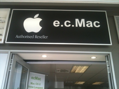 Urgent mac repair